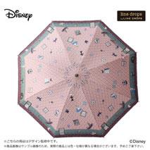 Disneyキャンバスパラソル アリス/不思議な部屋